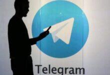 """Photo of """"تيليغرام"""" تجمع تمويلاً بقيمة مليار دولار عبر بيع سندات"""