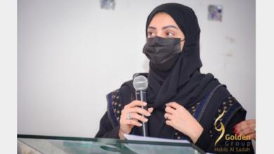 Photo of مصمم الأزياء الناجح… حوار مع مصممة الأزياء السعودية زهرة الخليفة