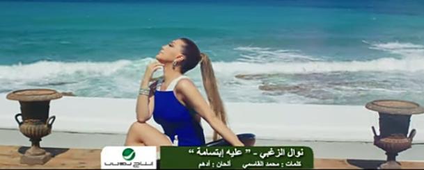 Photo of الفنانة الذهبية تطلق جديدها